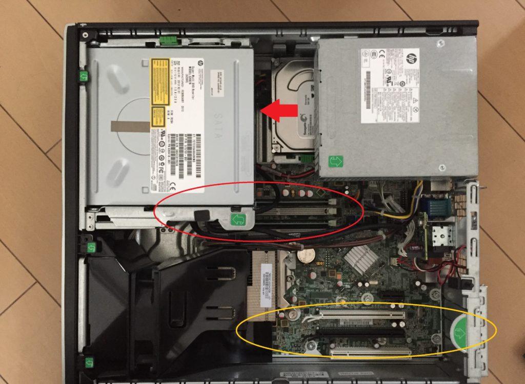 HP8300の蓋を開封