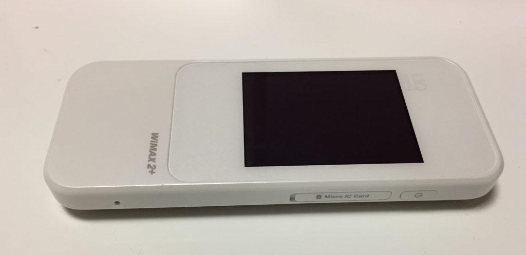 Wi-Fi端末W04