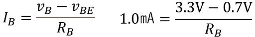 ベース電流の抵抗の計算式