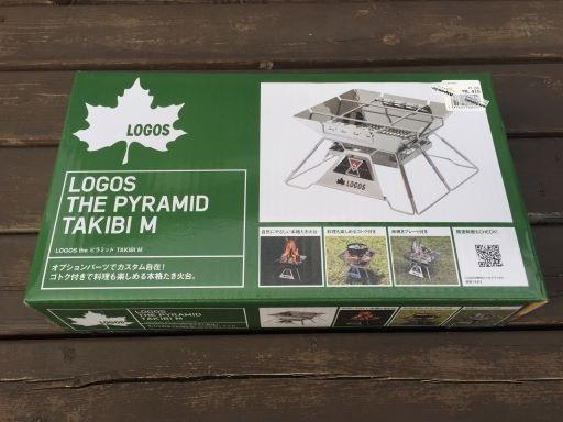 ロゴスのピラミッドタキビM外箱