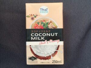 ココナッツミルクのパック