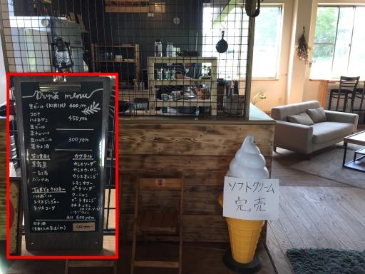 メイプルキャンプ場のカフェ(管理棟内)