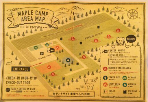 メイプルキャンプ場の場内マップ