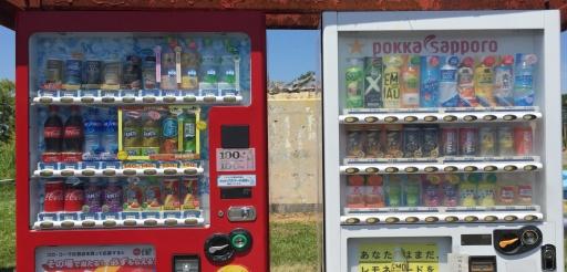 三重湖公園キャンプ場の自動販売機(R3.6)