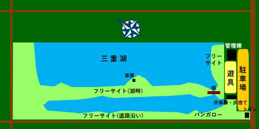 三重湖公園キャンプ場の場内マップ