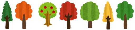 色々な種類の木