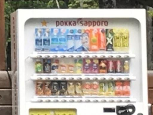ポッカの自動販売機
