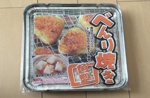 100円ショップセリアのべんり焼き(角型)