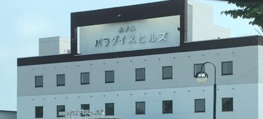 受付をしているパラダイスヒルズホテル