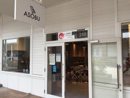 レラのASOBU(店舗入り口)