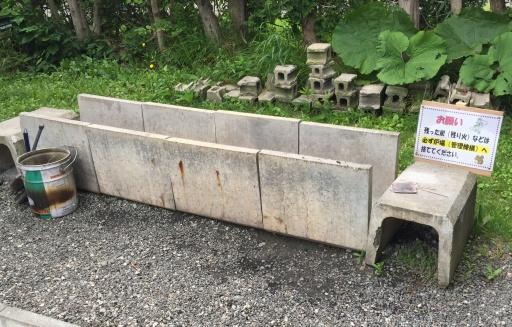 北広島市自然の森キャンプ場の灰捨て場