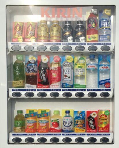 栗山さくらキャンプ場自動販売機のジュース