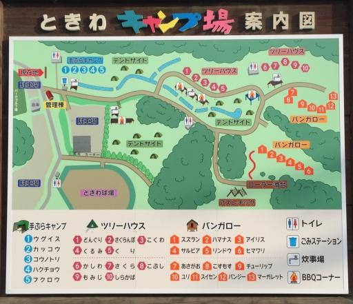 ときわキャンプ場のマップ