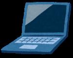 ノートパソコンのイラスト